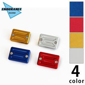 汎用 マスターシリンダーキャップA(全4色)|y-endurance
