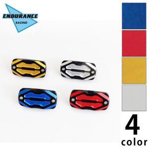 ホンダ ビックバイク系 マスターシリンダーキャップHG(全4色)|y-endurance
