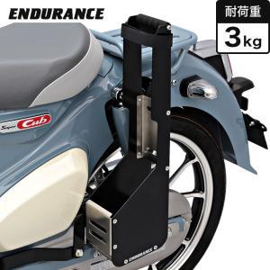 スーパーカブC125('18.9〜) ロッドケースキット|y-endurance