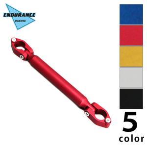 汎用 ハンドルクロスバーS(全5色)