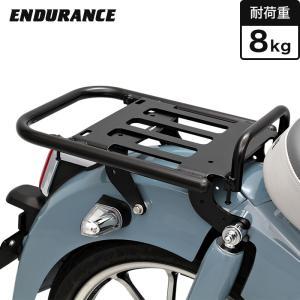 【ENDURANCE】スーパーカブC125('18.9〜) リアキャリア CAR_|y-endurance