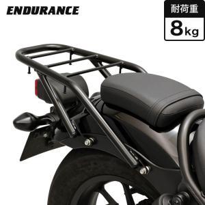 【ENDURANCE】 レブル250/500 REBEL250/500  MC49 PC60  リアキャリア|y-endurance
