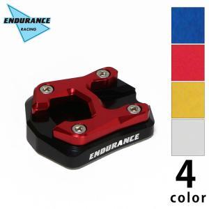 CT125 ハンターカブ JA55 サイドスタンドボード(全4色) y-endurance