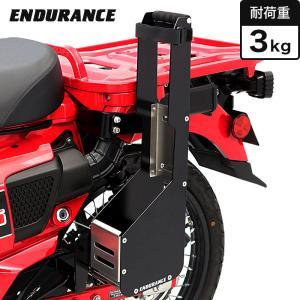 CT125 ハンターカブ JA55 ロッドケースキット|y-endurance