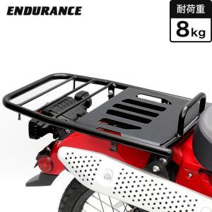 【ENDURANCE】CT125 ハンターカブ JA55  リアロングキャリア  CAR_ y-endurance