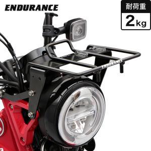 【ENDURANCE】CT125 ハンターカブ JA55 フロント キャリア CAR_|y-endurance