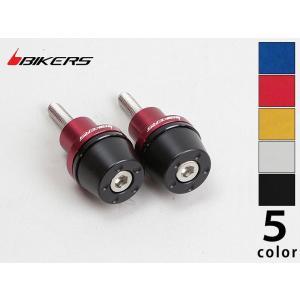【返品交換不可】★BIKERS割引対象品★ CBR250R CB250F フロントフェンダープロテクター(全5色) C-205_|y-endurance
