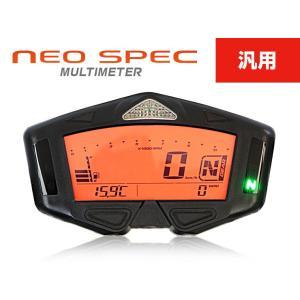 【汎用】NEO-SPEC マルチメーター /速度計/回転計/温度計/時計/電圧計/燃料計/総エンジン始動時間/最高記録/シフトタイミング|y-endurance