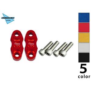 汎用 マスターシリンダーホルダーキット B (全5色)