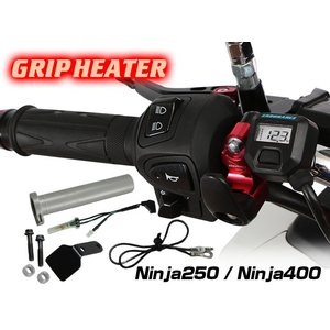 【ENDURANCE】Ninja250(JBK-EX250L)('13.2〜) Ninja400(EBL-EX400E) グリップヒーターセットHG125 電圧計付/5段階調整|y-endurance