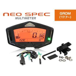 GROM('17.7〜) GROM('16.6〜'17.6) グロム NEO-SPECマルチメーター ハーネス・ブラケットセット y-endurance