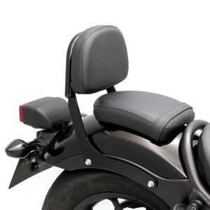 レブル250/500('17.4〜) REBEL250/500 MC49 PC60 バックレストセット|y-endurance