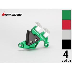 【返品交換不可】★BIKERS割引対象品★ Z125 PRO リアブレーキキャリパーガード(全4色) IBR_ 12ZZ_|y-endurance