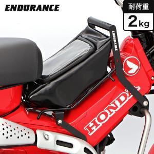 【ENDURANCE】CT125 ハンターカブ JA55 マルチセンターキャリア+バッグセット y-endurance