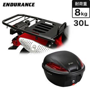 【ENDURANCE】 CT125 ハンターカブ JA55 リアロングキャリア+リアボックスセット30L ブラック y-endurance