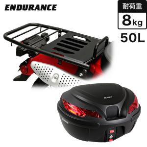 【ENDURANCE】 CT125 ハンターカブ JA55 リアロングキャリア+リアボックスセット50L ブラック y-endurance
