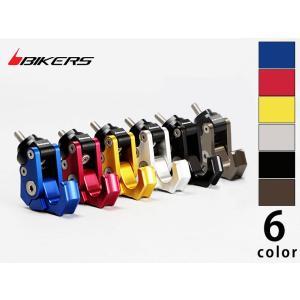 NMAX NMAX155 コンビニフック(全6色) / パーツ