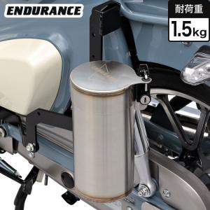 スーパーカブC125('18.9〜) ボトルケースヘアライン(ステー付き)|y-endurance