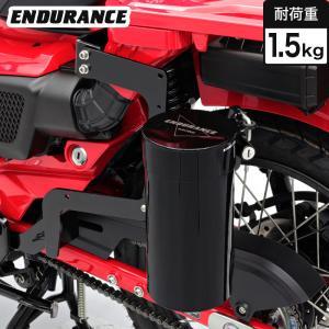 CT125 ハンターカブ JA55 ボトルケース ブラック(ステー付き) y-endurance