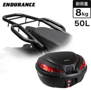 【ENDURANCE】 ジクサー150 ED13N ジクサー250 SF250 ED22B タンデムグリップ付きリアキャリア+リアボックスセット50L ブラック|y-endurance