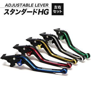 Z900('18〜) Z650('17〜) VERSYS650 ABS('15〜'16) Ninja650('17〜) アジャスタブルレバー左右セット HG(全5色)|y-endurance
