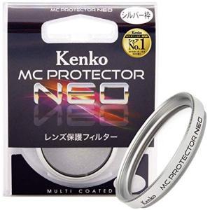 Kenko 58mm レンズフィルター MC プロテクター NEO シルバー枠 レンズ保護用 308...