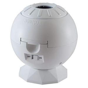 HOMESTAR Lite 2 (ホームスター ライト 2)  ホワイト