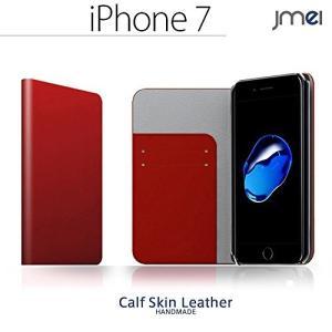 JMEI  16.0cm0.5cm22.1cm 100g