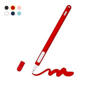 Oumino Apple Pencil 2 ケース アップルペンシル 第2世代 カバー iPad P...