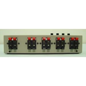 ラックスマン スピーカーセレクター (1台 シルバーグレー W:240xD:95xH:65mm 750g) AS-5III|y-evolution