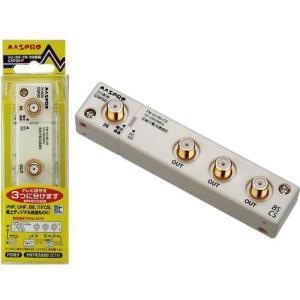 マスプロ電工 屋内用3分配器 全端子電流通過型 CSP3D-P|y-evolution
