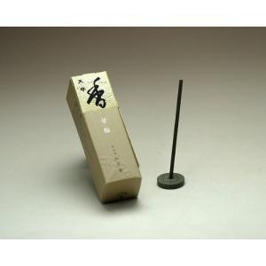 銘香芳輪 松栄堂のお香 芳輪天平 ST20本入 簡易香立付 #210523|y-evolution