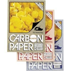 カーボン紙 片面筆記 100枚入【黒】 PCP100B|y-evolution