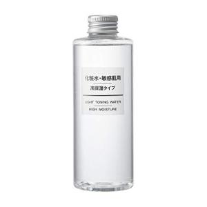 無印良品 岩手県釜石の天然水を使用した化粧水 14.1986cm5.1054cm5.0038cm 2...