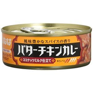 いなば食品 原材料:鶏肉、ココナッツミルク、玉ねぎ、トマトペースト、カレーペースト、野菜スープ、バタ...