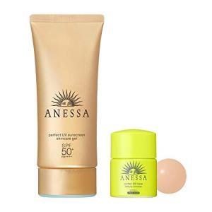 アネッサ(ANESSA)  21.0cm12.0cm5.0cm 130g