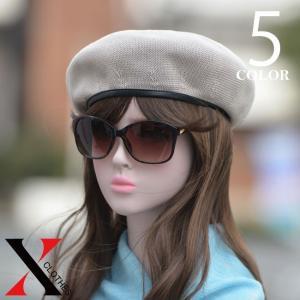 ベレー帽 レディース 帽子 アーミー ポリサーモ ベレー帽 メンズ 春夏 帽子 レディース 黒 ネイビー ベージュ ベレー帽 黒 レディース ベレー帽|y-fit