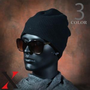 帽子 メンズ ニット ワッチキャップ ワイドニット ワイド リバーシブル ワッフル RVS|y-fit