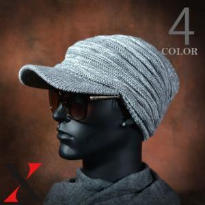 帽子 メンズ ニット バイザーニット バイザーニットキャップ プリーツタック メンズファッション|y-fit