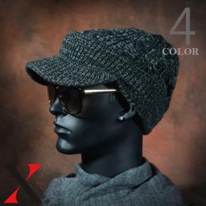 帽子 メンズ ニット バイザーニット バイザーニットキャップ ケーブル編み メンズファッション|y-fit