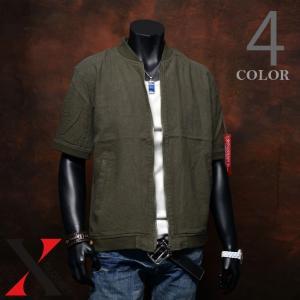MA-1 ジャケット メンズ 半袖 ミリタリージャケット ジップアップ 麻混 羽織り リブ 麻混 メンズ半袖トップスメンズファッシ|y-fit