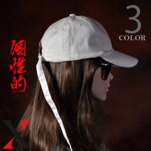 帽子 レディース キャップ ロングストラップ ベースボールキャップ コットン 綿 無地 ピンク ブラック ホワイト|y-fit
