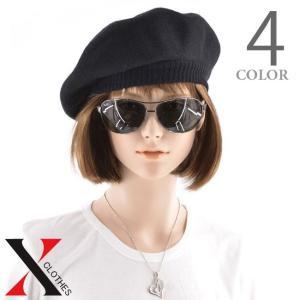 9月22日新作 帽子 レディース ベレー帽 ニット帽 リブ  秋 秋冬 グレー ネイビー 黒 キャメル レディースファッション|y-fit