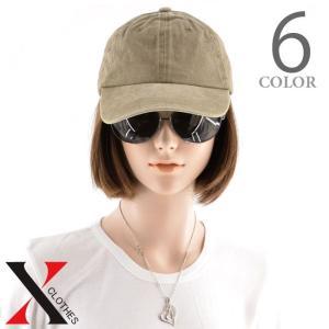 キャップ レディース 綿100% 無地 ウォッシュ加工 キャップ ベースボールキャップ レディース 帽子 ランニングキャップ スポー|y-fit