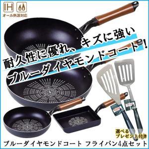 ▽商品の仕様 ■名称 BDコートフライパン ■製品サイズ:  ■玉子焼き  ■20cm:直径20cm...