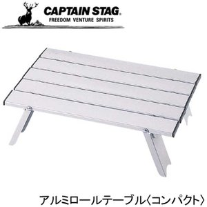 ▽商品の仕様 ■名称 アルミローテーブル<コンパクト> ■組立サイズ(約):幅400×奥行290×高...
