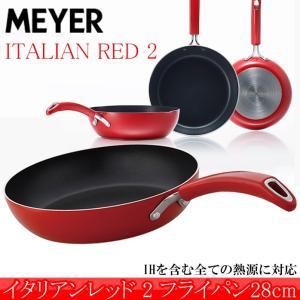 ▽商品の仕様 ■名称 フライパン 28cm IH対応 マイヤー イタリアンレッド2 ■製品サイズ 全...
