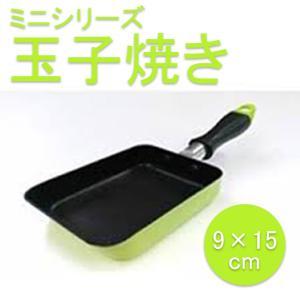 卵焼き フライパン 鍋 9×15cm ナンセンジャパン ミニシリーズ ガス火専用 456025509...