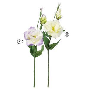 《 造花 》Asca/アスカ トルコギキョウ×1 つぼみ×2|y-hanabishi