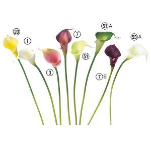 《 造花 》Asca/アスカ ☆カラーリリィ(S)|y-hanabishi